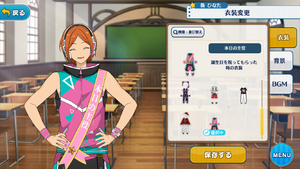 Hinata Aoi Today's Protagonist (Sash) Outfit