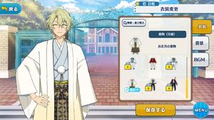 Hiyori Tomoe Kimono (White Team) Outfit