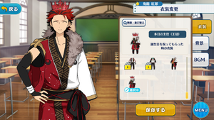 Kuro Kiryu Today's Protagonist (Crown) Outfit