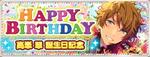 Midori Takamine Birthday 2019 Banner