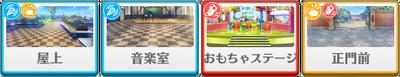 Scramble * Toyland in a Dream Hinata Aoi locations