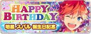 Subaru Akehoshi Birthday Banner