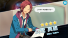 (One Step Forward) Mao Isara Scout CG