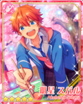 (Sakura-colored Spring Breeze) Subaru Akehoshi