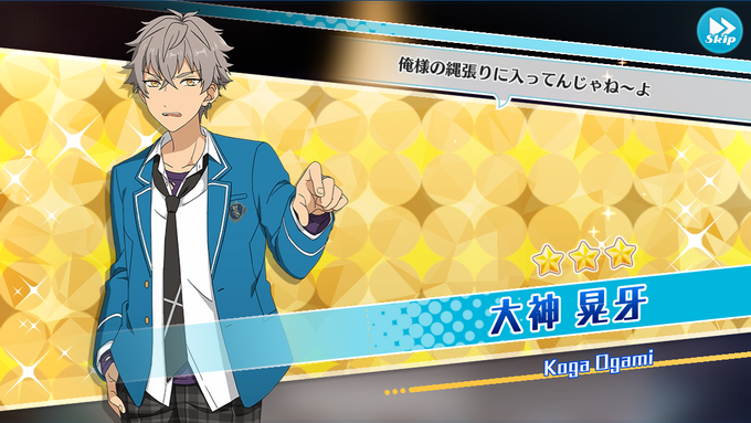 (Sharp-nosed) Koga Oogami Scout CG