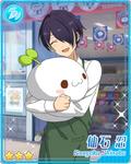 (Taciturn Friendship) Shinobu Sengoku Bloomed