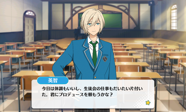 Eichi Tenshouin intimate event classroom