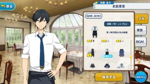 Hokuto Hidaka Student Uniform (Winter + Apron) Outfit