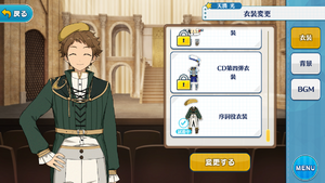 Mitsuru Tenma Introductory Role Outfit