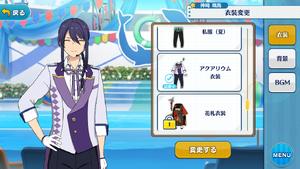 Souma Kanzaki Aquarium Outfit