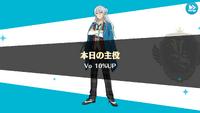 Wataru Hibiki Birthday Vocal 10% Up