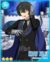 (Gathered Knight) Ritsu Sakuma