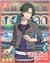 (Previous Unit) Keito Hasumi