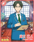 (Skills From the Past) Keito Hasumi Bloomed