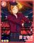(Twin Easter) Hinata Aoi