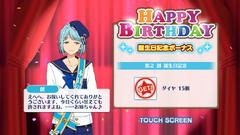 Hajime Shino Birthday 2019
