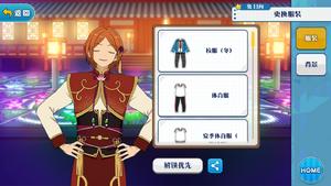 Hinata Aoi Kung Fu Outfit