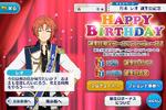 Leo Tsukinaga Birthday 2017 Campaign