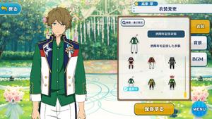 Midori Takamine 4th Anniversary Outfit
