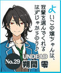 Rei Sakuma Idol Audition 3 Button