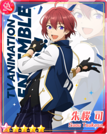 (Knights' Advancement) Tsukasa Suou