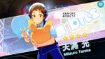 (Shining Rabbits) Mitsuru Tenma Scout CG