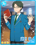 Ultimate (Tedious Talk) Keito Hasumi