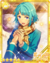 (White Breath) Hajime Shino
