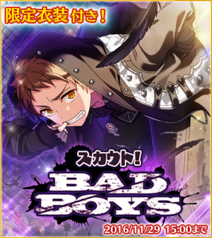 BADBOYS Banner2