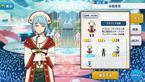 Hajime Shino Starfes Outfit