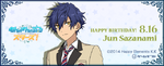 Jun Sazanami Birthday 2018 Gamegift Banner