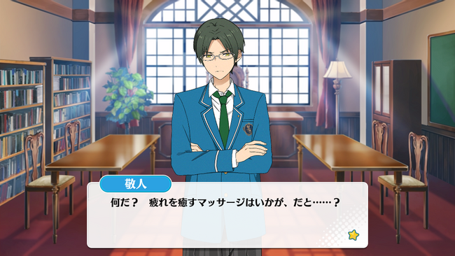 Keito Hasumi Greeting Event Student Council Room