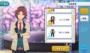 Mao Isara Sakura Fes Uniform Outfit