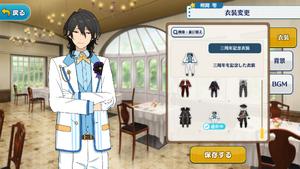 Rei Sakuma 3rd Anniversary Outfit