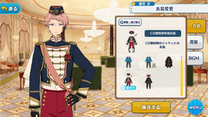 Shu Itsuki 4th CD Special Outfit