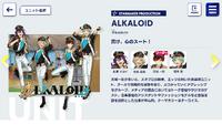 ALKALOID In-Game Unit Profile 2020