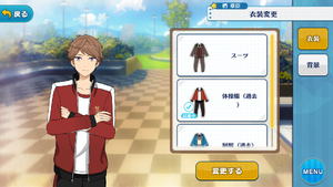 Akiomi Kunugi PE Uniform (Past) Outfit