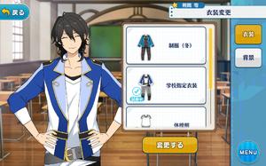 Rei Sakuma Academy Idol Uniform Outfit