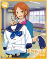(Brother of Personality) Hinata Aoi Bloomed