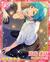(Cherished Back) Kanata Shinkai