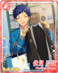 (Reliable Guide) Yuzuru Fushimi