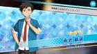 (Studying) Tetora Nagumo Scout CG