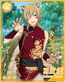 (Tiger of the New Year) Kaoru Hakaze Bloomed