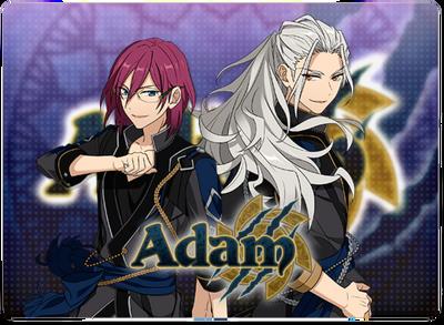 Adam Unit