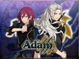 Unit Gallery/Adam