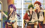 Ensemble Stars Official Visual Fanbook Vol.3 Akatsuki Scanned