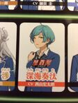 Ensemble Stars Start Book Kanata
