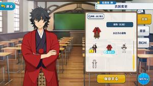 Jin Sagami Kimono (Red Team) Outfit