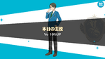Keito Hasumi Birthday Vocal 10% Up