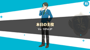 Keito Hasumi Birthday Vocal 10% Up